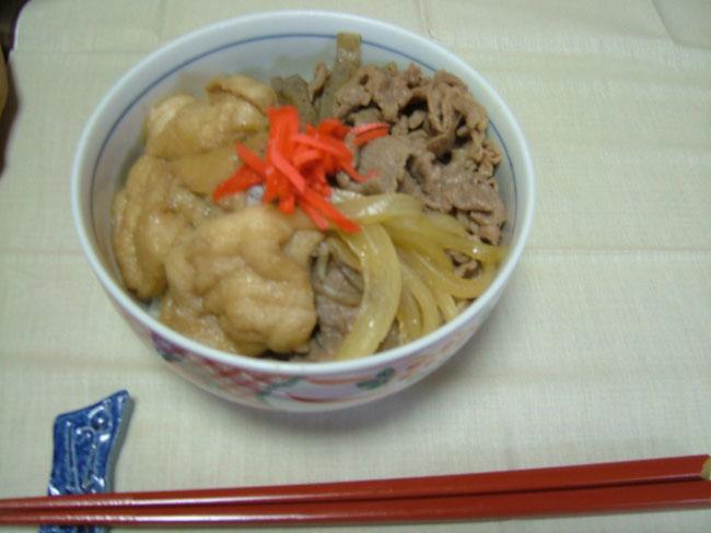 丁字麩入り牛丼 【栄養満点】
